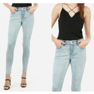 Express Perfect Curves Jeggings